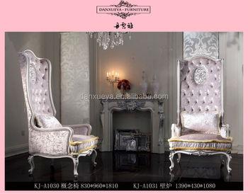 Living Room Furniture King Throne Chair Luxury High Back Chair