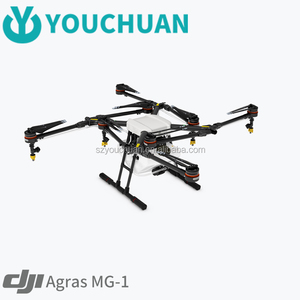 10KG Agricultural Eight-axis Multi-rotor Spraying Pesticide DJI Agras MG-1 Agriculture RC Drone VS DJI MG-1S Dron spraying drone
