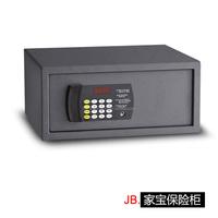{JB} Stainless Steel Fingerprint Hotel Safe Box Used for Home Office Hotel Car etc