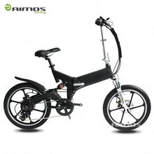 new products 2016 EcoRider lithium battery folding e bike/folding electric bike/mini bicycle/foldable ebike 250W