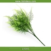 soft artificial plastic grass fern