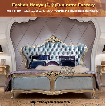 Captivating 2016 Latest Indian Purple Bed Design, Solid Wooden Double Bed Designs