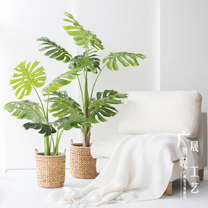 3-8 ft Fiddle Leaf Fig Ficus Lyrata and Traveler Palm Banana Featured Artificial Bonsai Tree Potted Plant