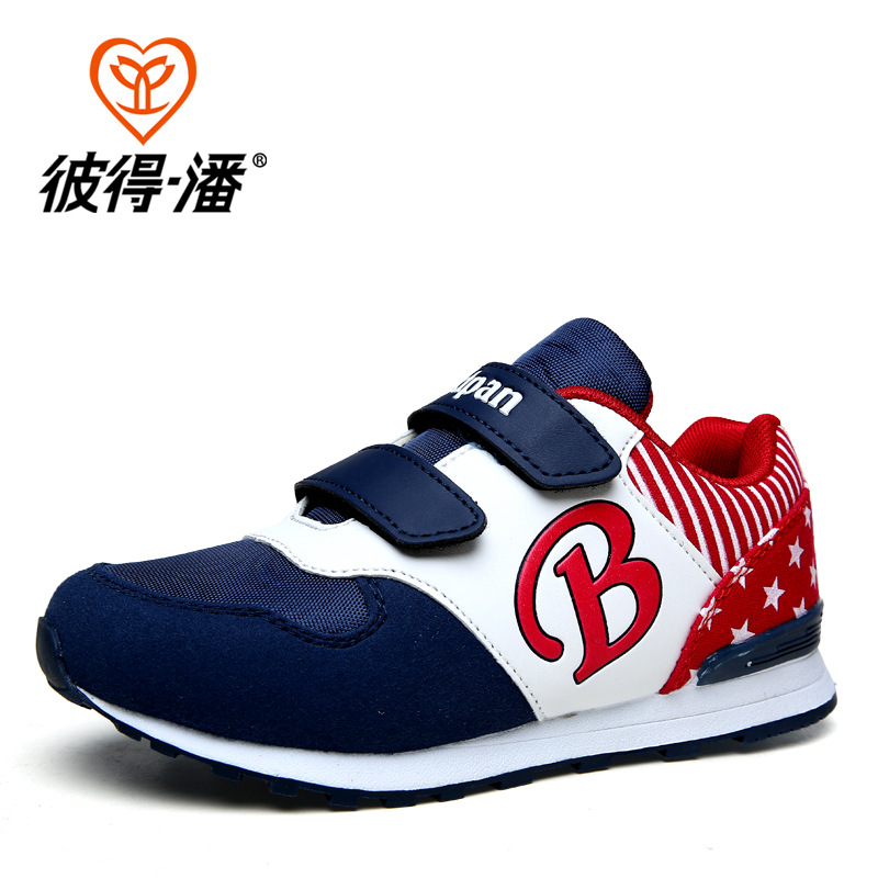 children fashion shoes casual letter striped star mixed colors design unisex kids shoes outdoor leisure boys girls shoes