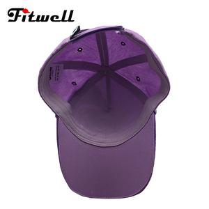 9b15ae0e5d9 Animal Trapper Hat