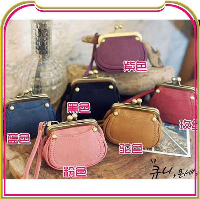 Fashion Girls Korea Retro PU Leather Handbag