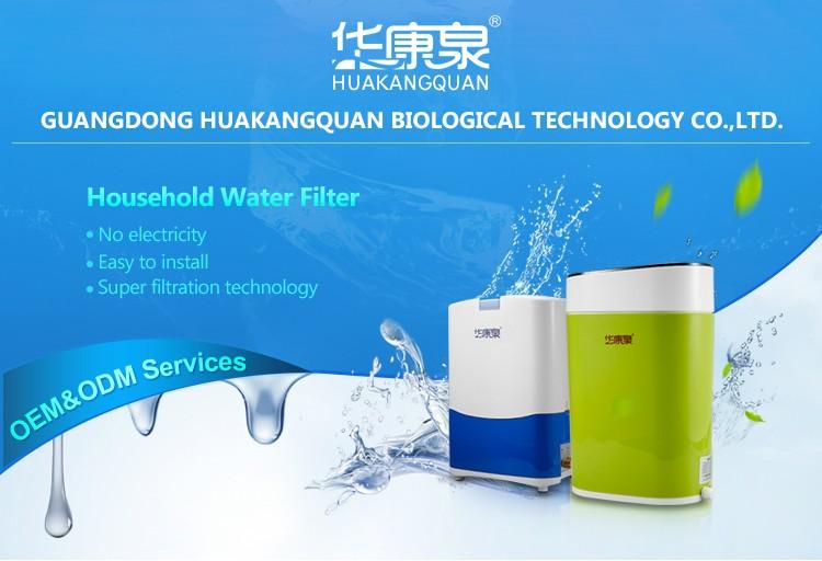 Home Water Treatment Appliances Undersink Simple Hyundai Ro ...