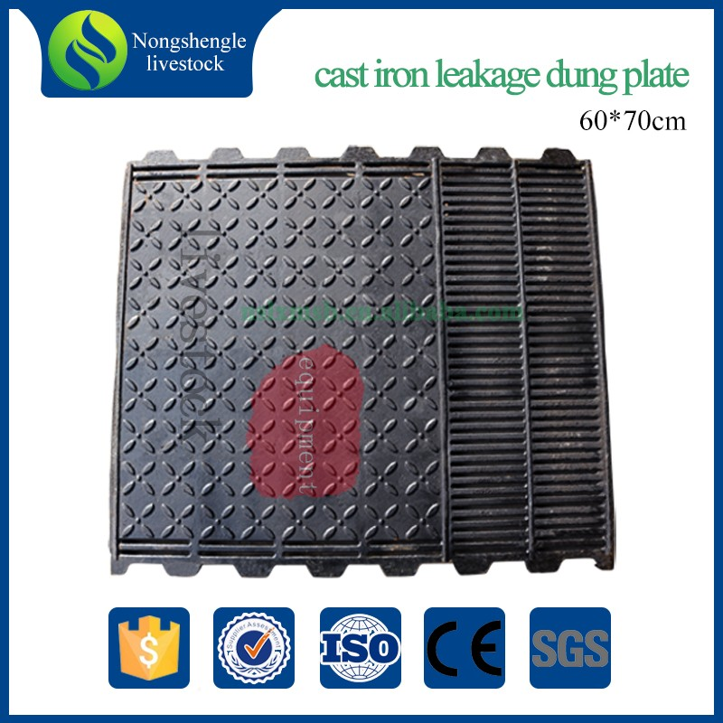 High Quality Pig Pen Floor Cast Iron Slat Floor For Pigs
