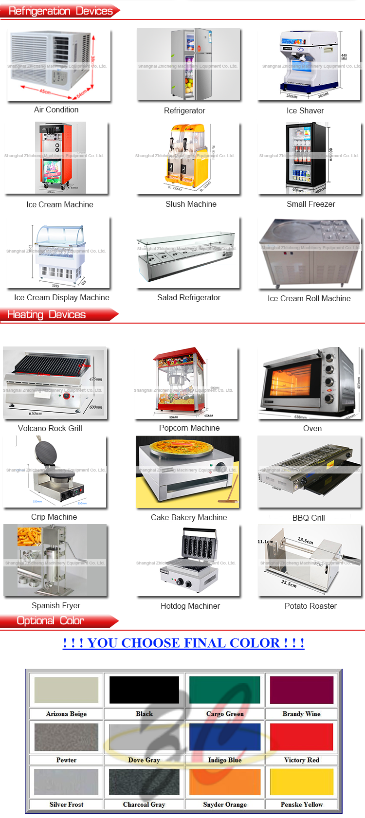 Practical Commercial Machinery fast food cart
