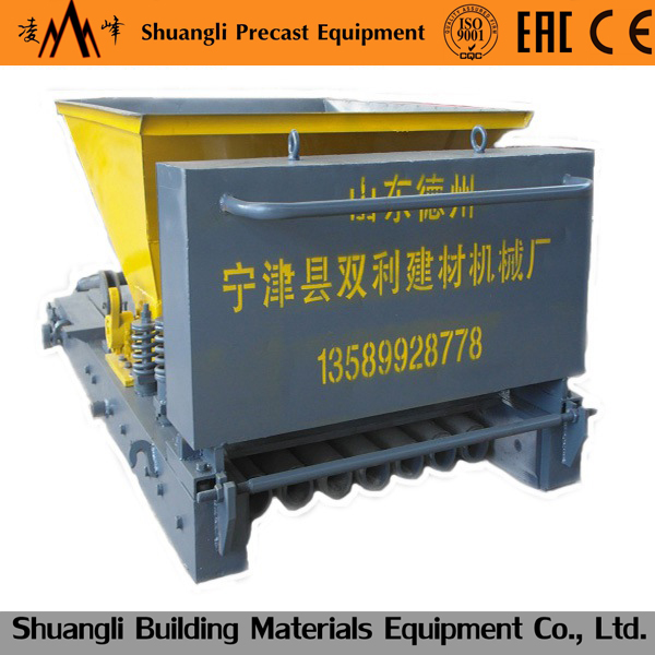 Concrete Floor Machine