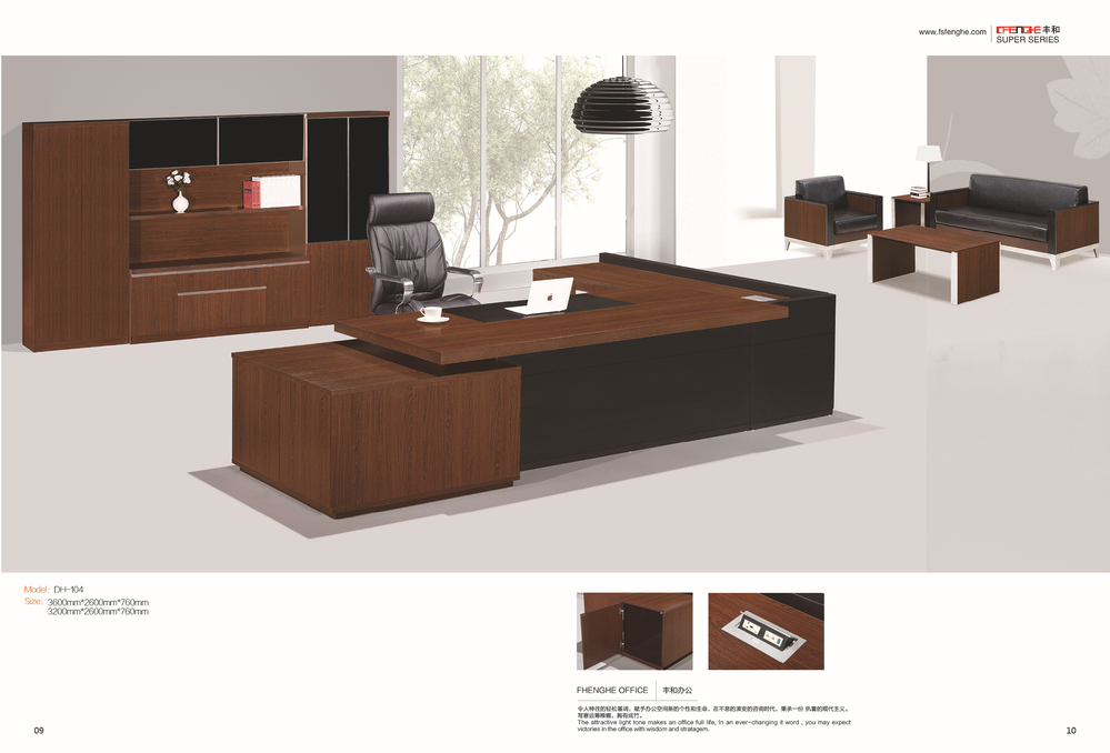 Office Furniture Design Catalogue Waltons Office Furniture Catalogue Office Furniture Design Office .