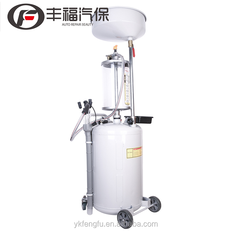80L Mobile High Quality Car Waste Extractor Oil Pneumatic