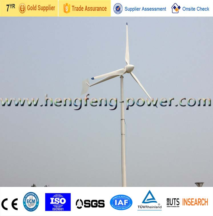 10kw permanent magnet free alternative energy wind turbine generator