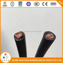 BS standard 26/35KV copper 120mm2 electric copper welding ground cable