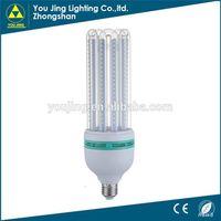 Best price led corn bulb e27 cfl plastic covers