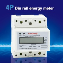 electric meter energy meter price din rail kwh energy meter