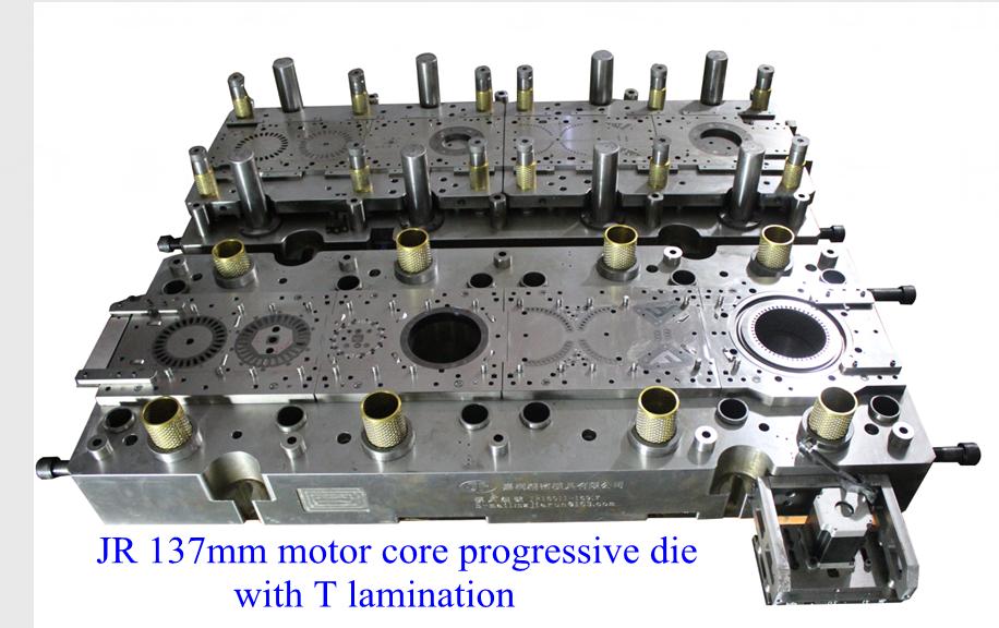 실리콘 강판 스탬핑 BLDC 모터 부품 고정자 로터 박판 철 코어