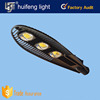 For highway led street light manufacturers