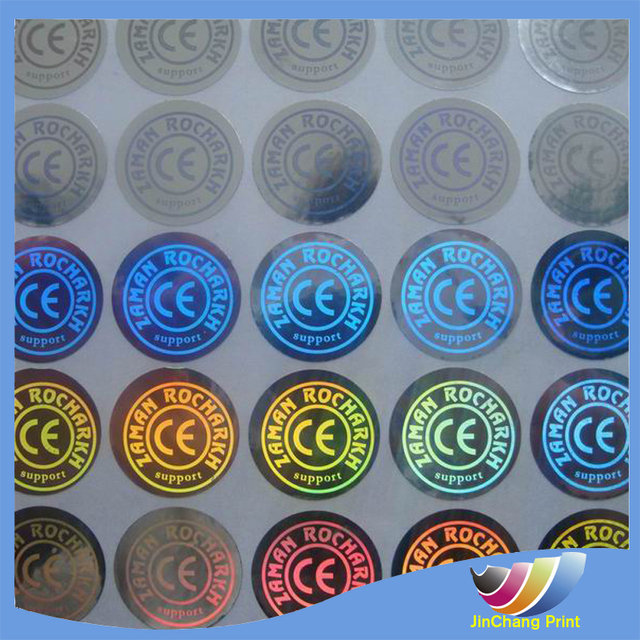China manufacturer bulk printing custom hologram sticker with cheap price