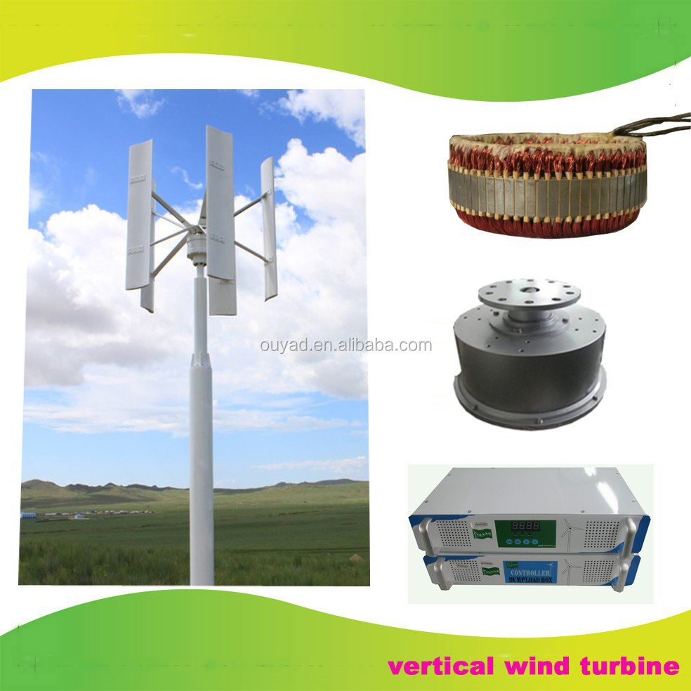 1kw vertical axis wind generator/vertical wind generator/with control system