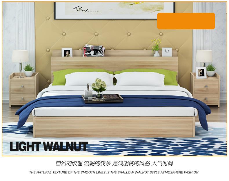 SC00149 muebles de dormitorio tamaño completo cabecera y cama de ...