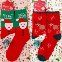 socks with lights that light up socks with lights that light up suppliers and manufacturers at alibabacom