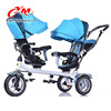 China online shop wholesale baby double trike/2017 Alibaba cheap baby tricycle/wholesale factory baby tricycle new models