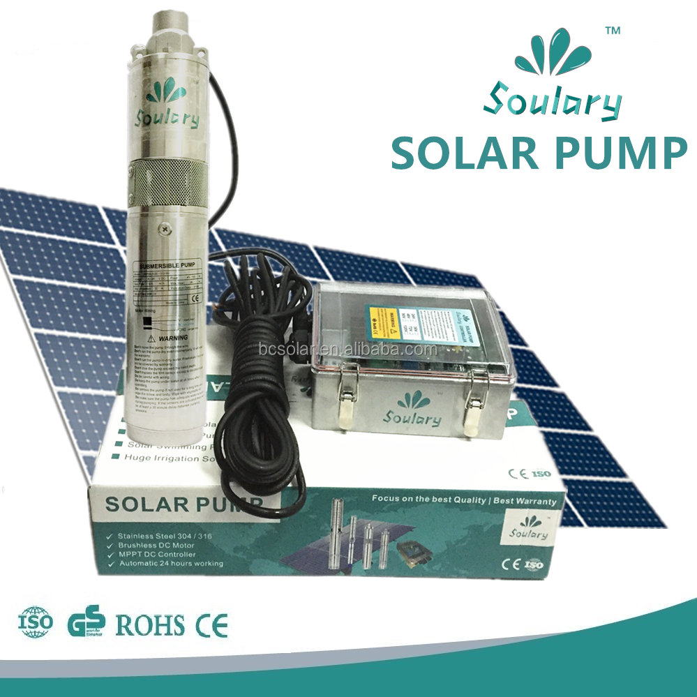 Components of solar water pump system 12v, 24v, 36v, 48v, 72v, 110v, 120v