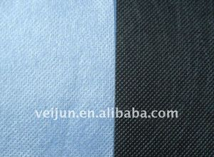 PPSB Nonwoven Fabric - 10GSM to 300GSM made in China
