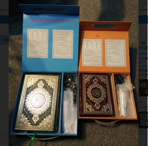 holy quran in arabic reading pen for muslim people
