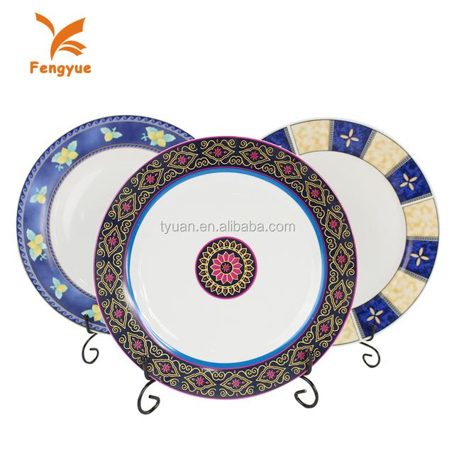 China Make Porcelain Plates Wholesale 🇨🇳 - Alibaba