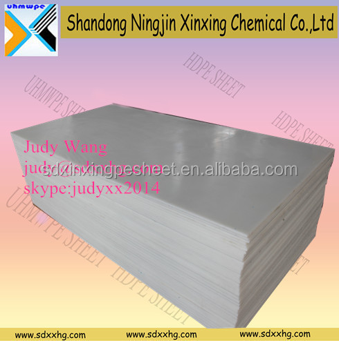 2440*1220mm HDPE sheet/White slide HDPE Pad/10mm PE plastic board