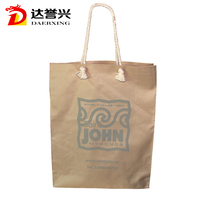 OEM Biodegradable Oxford non-woven plastic packing bag