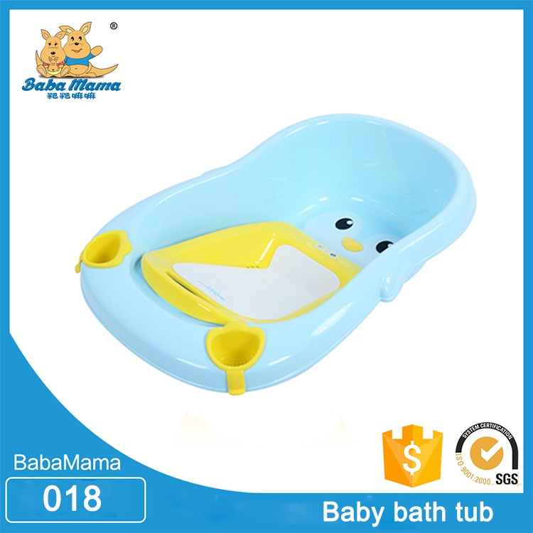 Baby Bath Container, Baby Bath Container Suppliers and Manufacturers ...