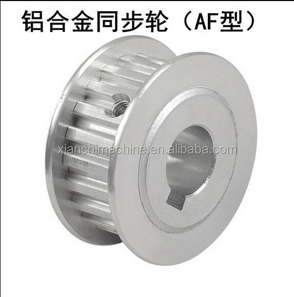 HTD5M htd timing belt pulley round belt pulley 48 teeth 9mm width