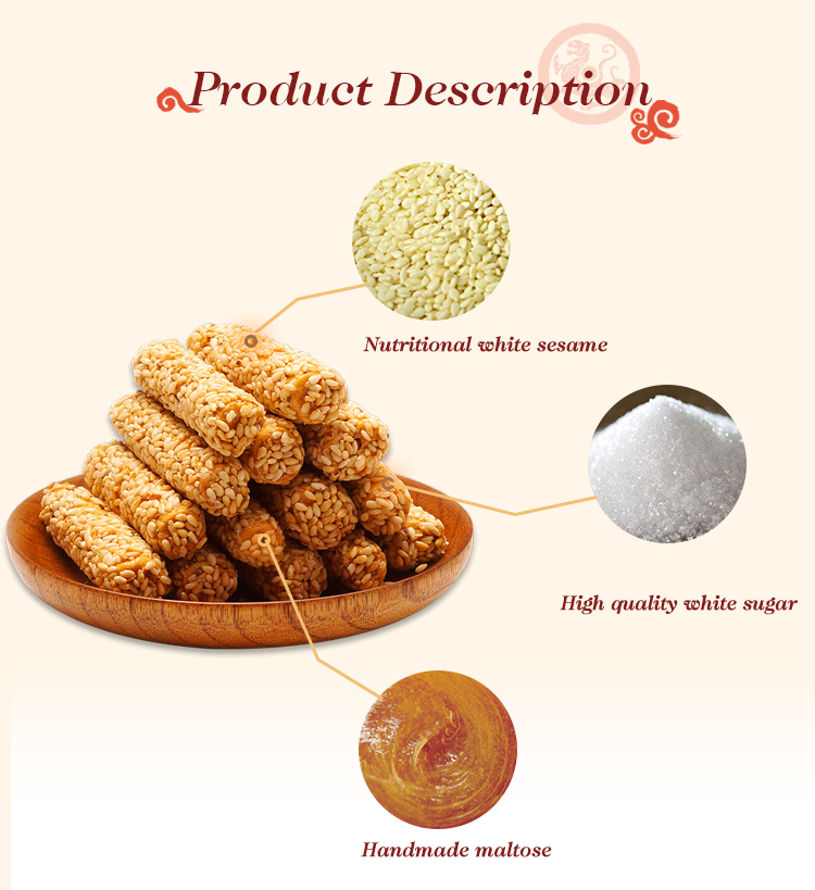 Zhimaguan Delicious  Healthy Food 280g Handmade Sesame Stick Snack Mix