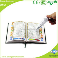 Quran MP3 Player WITH MP3 of different Translations and Reciters for download