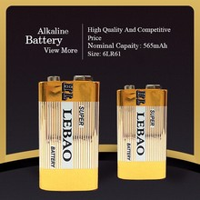 In Stocked Free Sample Factory Directly Best Quality Varieties Types Customized 9V Dry Cell Battery For Multimeter