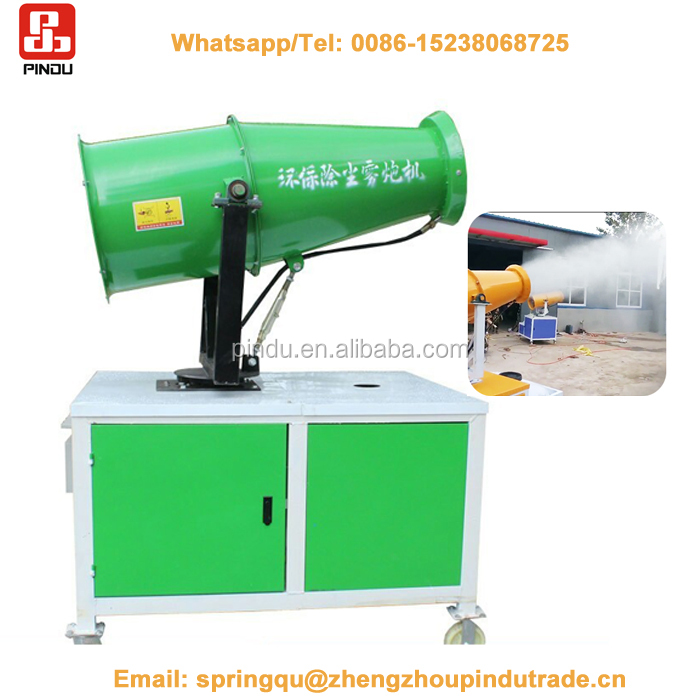 Stainless steel dust control extraction system/farm fine mist water sprayer machine