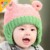 4205a91b3af2 TSW6015 Korean winter infant hat baby boy girl latest cute bear baby warm  hats with earflaps