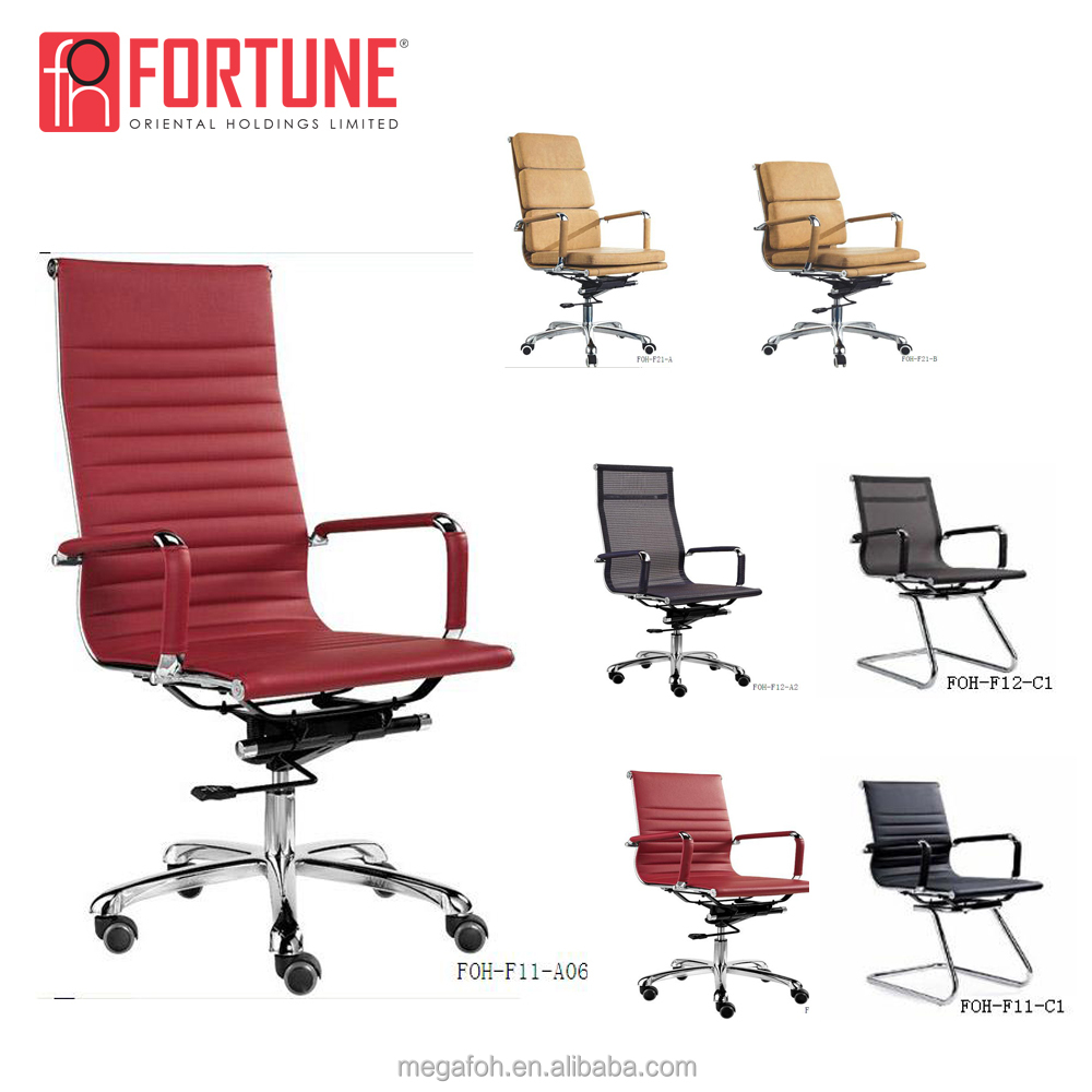 Guangzhou office furnitue leather back support computer armchair office chair