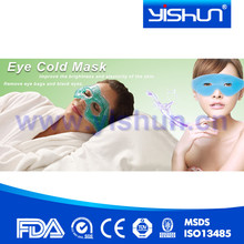 Gel beads eye mask