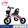 Pink Baby tricycle smart trike /children tricycle for toddlers simplely/kids metal tricycle with three wheels and pedal