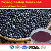 Ba Xi Mei Weight loss ingredient supply Dried Acai Berry