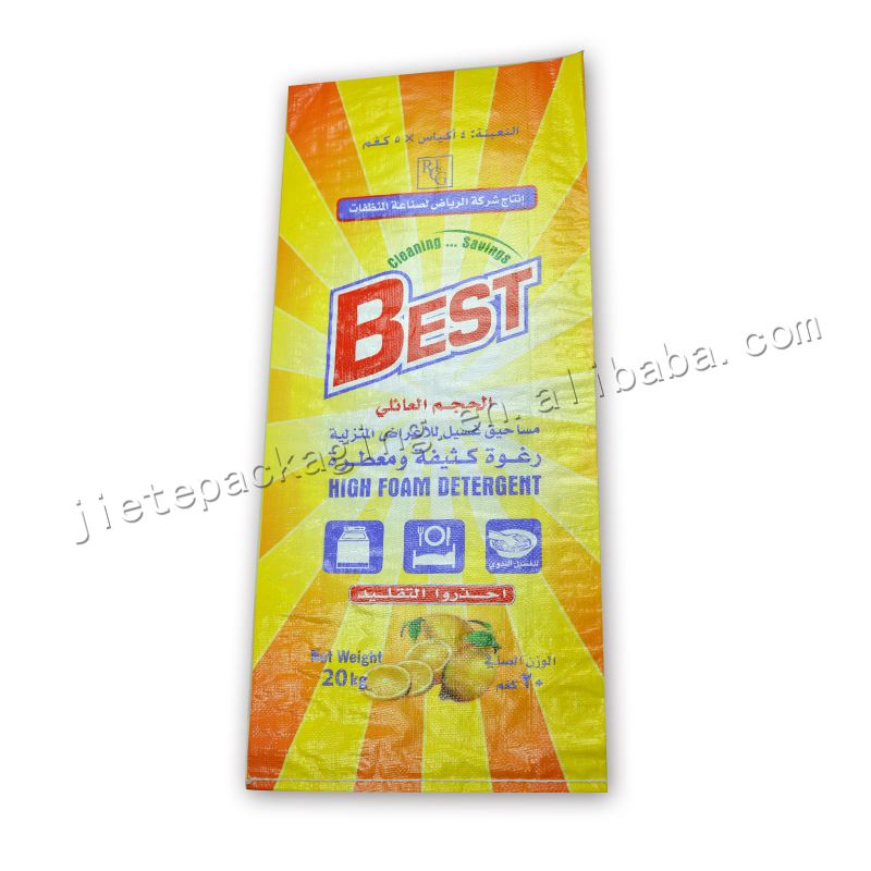 Lemon printed washing powder pp packing bag wholesale for hotel and industrial washing
