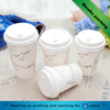 8oz disposable single wall hot beverage paper cup with plastic lid