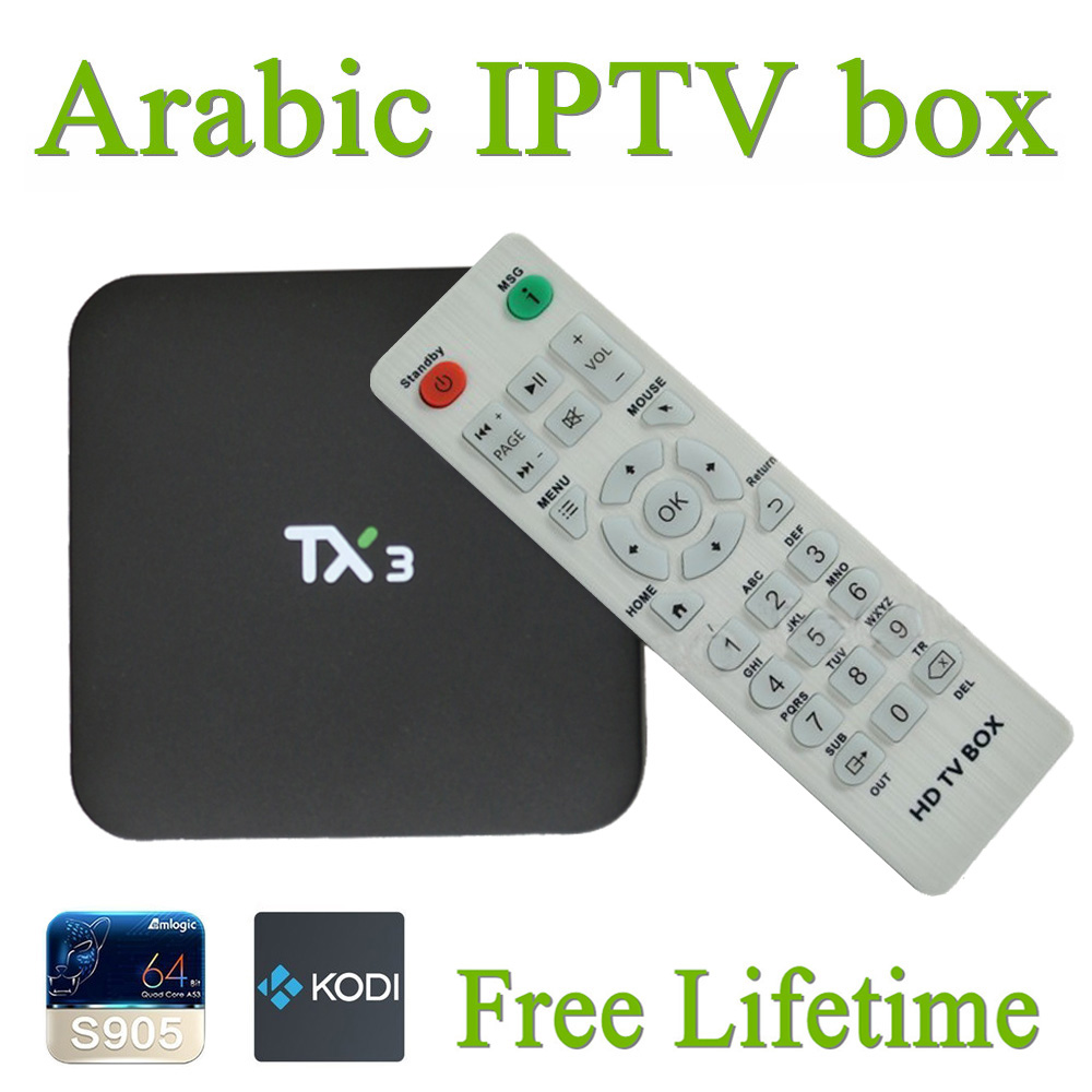 Free Lifetime Arabic <strong>TV</strong> <strong>BOX</strong> Best Arabic Iptv Server Android <strong>Amlogic</strong> S905 Fulled Loading, Arabic IPTV <strong>box</strong> Free Forever