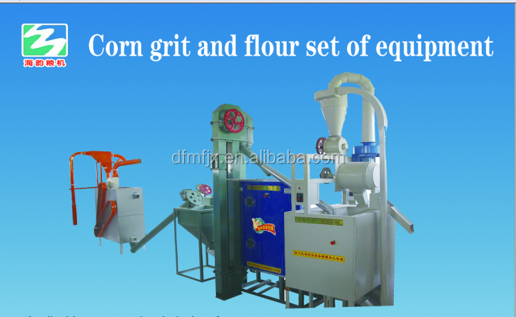 maize grit and flour mill machine