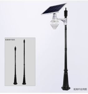 distribution gardeners eden solar powered garden light all in one solar patio light garden light