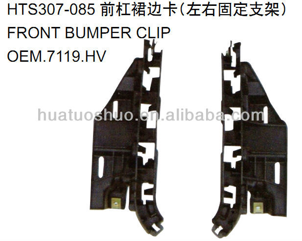 front bumper clip peugeot 307 t63 oem:7119.hv - buy peugeot bumper